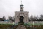 Храм иконы Божией Матери «Нечаянная Радость» в д. Куритичи