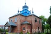 Храм в честь Богоявления в д. Симоничи Лельчицкого района