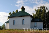 Храм святого апостола Иоанна Богослова в д. Милевичи Житковичского района