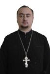 иерей Дмитрий Стемпковский