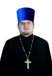 иерей Сергий Карпович