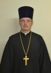 иерей Анатолий Малина