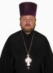 протоиерей Сергий Пенчик