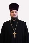 иерей Сергий Вашков