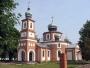 Храма в честь Святой Живоначальной Троицы