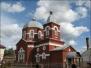 Храм Вознесения Господня Петриков