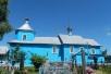 Храм Всех Святых в городе Туров