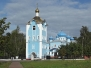 Собор Казанской иконы Божией Матери в городе Калинковичи.