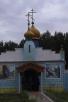 Храм иконы Божией Матери «Споручница грешных»