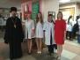Священник принял участие в торжественной линейке в Мозырском медколледже
