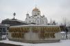 Совещание архиереев приграничных епархий России, Украины и Беларуси