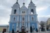 Cвято-Михайловский кафедральный собор