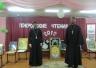 Покровские чтения в школе №15 города Мозыря
