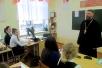 Встреча священника с учениками Мозырского государственного областного лицея