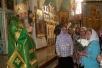 День тезоименитства епископа Леонида