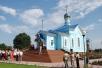 Епископ Туровский и Мозырский Стефан совершил чин освящения храма
