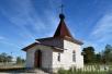 Храм в честь святителя Иоанна Табольского в деревне Боровая Житковичского района
