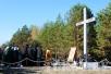 Епископ Туровский и Мозырский Стефан освятил образ священномученика