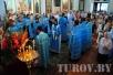 Епископ Туровский и Мозырский Стефан совершил всенощное бдение в Свято-Михайловс